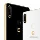 Bkav giới thiệu điện thoại 4G với giá dưới 1 triệu đồng