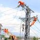 Lịch cắt điện Đà Nẵng 3 ngày tới (từ 28 đến 30/10)