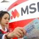 Ngân hàng TMCP Hàng Hải (MSB) với mã chứng khoán MSB niêm yết thành công