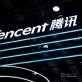 Theo chân Alibaba và ByteDance, Tencent tìm đến Singapore mở trung tâm tại châu Á
