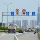 Biển báo giao thông đường bộ, hình ảnh và ý nghĩa