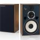 Loa JBL Studio Monitor 4307: Thiết kế thon gọn, âm thanh xuất sắc