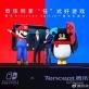 Tencent gã khổng lồ Trung Quốc là hãng game lớn nhất thế giới