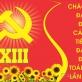 Công bố các dự thảo Văn kiện trình Đại hội XIII của Đảng để lấy ý kiến nhân dân