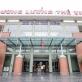 Đề thi và đáp án vào lớp 6 trường Lương Thế Vinh, Hà Nội năm 2020-2021