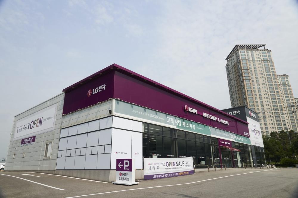 Các cửa hàng của LG trên khắp Hàn Quốc được cho là sẽ phân phối các sản phẩm của Apple sau khi hãng này dừng sản xuất smartphone hồi đầu năm