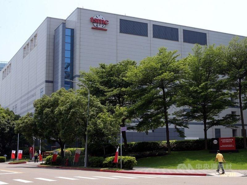 ĐỊnh hướng mới của TSMC trong kế hoạch phát triển cho thấy nhà cung cấp chất bán dẫn lớn nhất thế giới có thể đáp ứng nhu cầu rất lớn của các nhà sản xuất