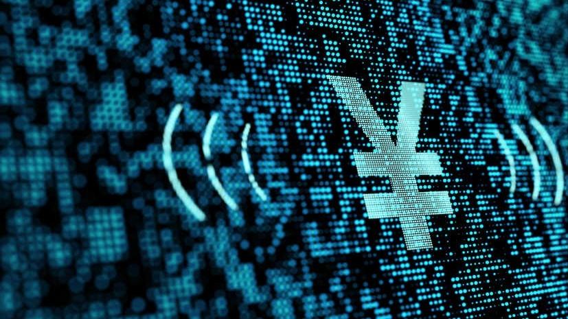 Đồng NDT kỹ thuật số sẽ khiến cả nền công nghiệp tiền điện tử và blockchain tại Trung Quốc thay đổi