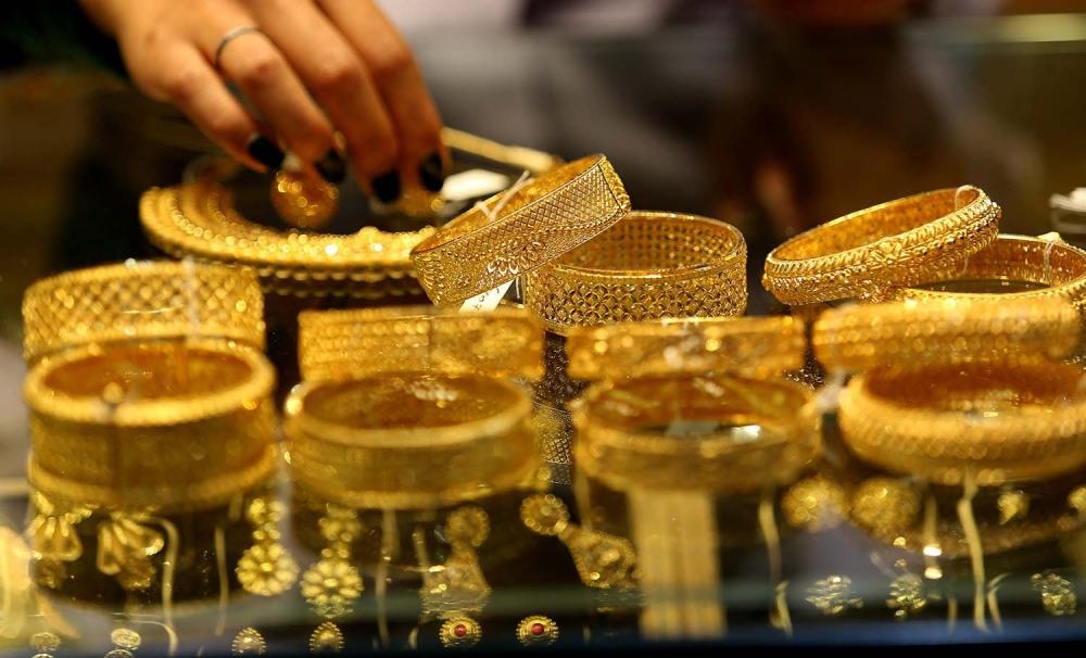 Dự báo giá vàng tuần tới tiếp tục lùi sâu là nhận định chung của phần lớn các chuyên gia trong lĩnh vực này