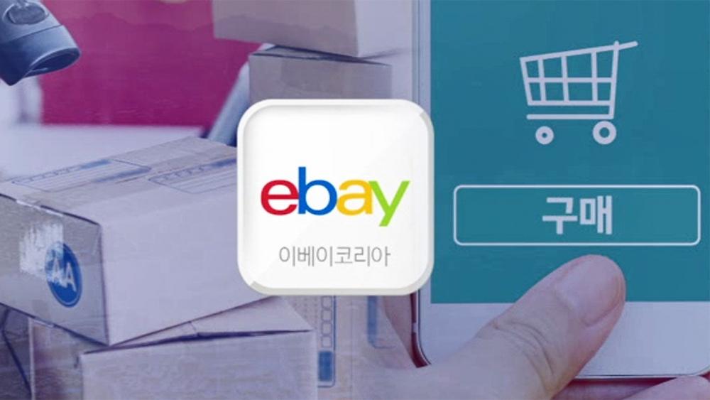 """Ebay Korea được xem như là """"ông lớn"""" trên thị trường thương mại điện tử Hàn Quốc"""