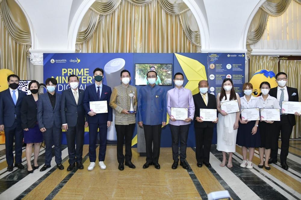 Giải thưởng là ghi nhận của Chính phủ Thái Lan về những đóng góp cho sự phát triển nền tảng kỹ thuật số