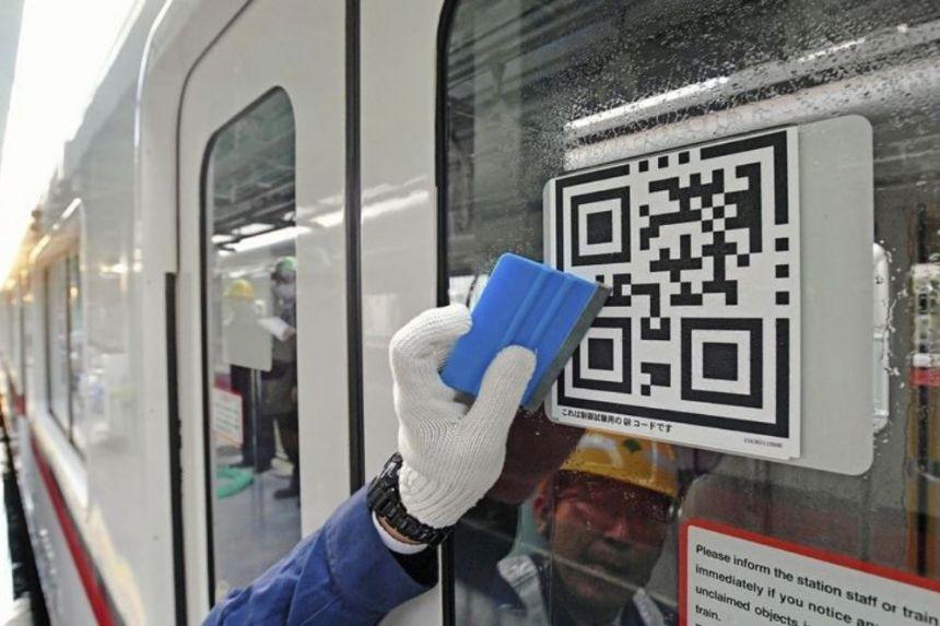 Mã QR được xem là sản phẩm công nghệ được phát triển bởi trí tuệ Nhật Bản