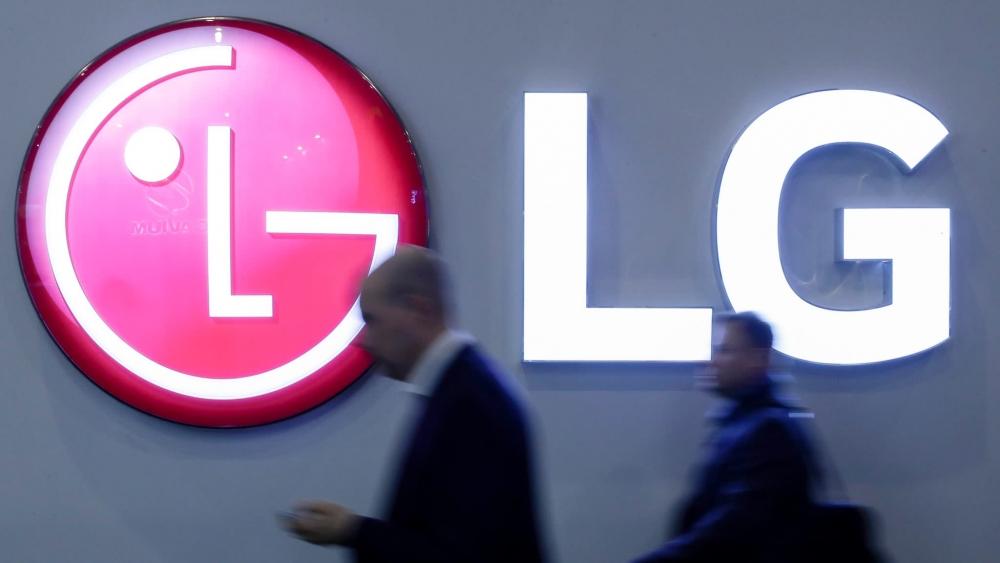 LG xây dựng giải pháp bền vững hướng tới mục tiêu trung hoà carbon vào năm 2030