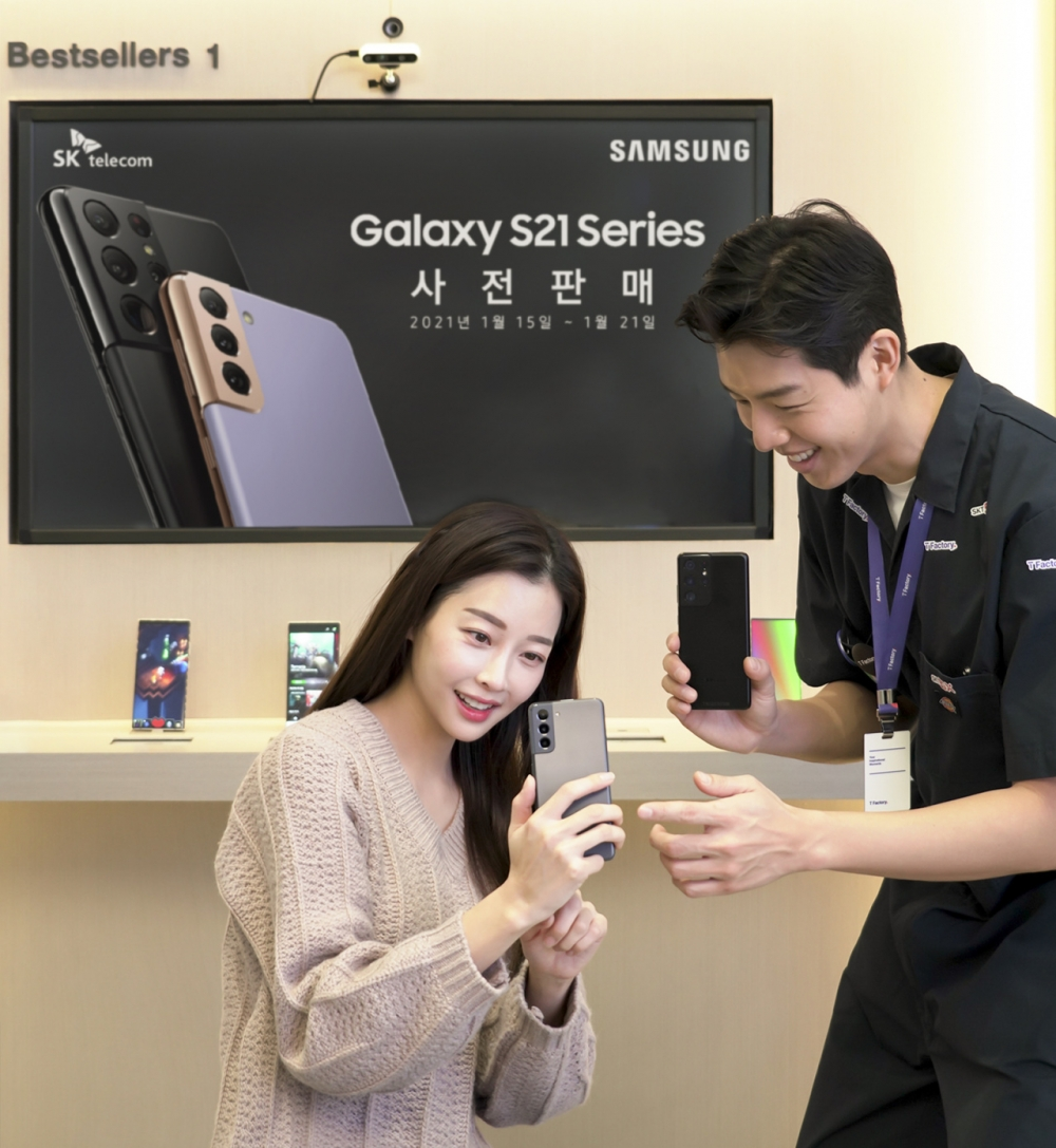 Nhờ doanh số của Galaxy S21 mà Samsung tiếp tục thống trị thị trường smartphone Hàn Quốc