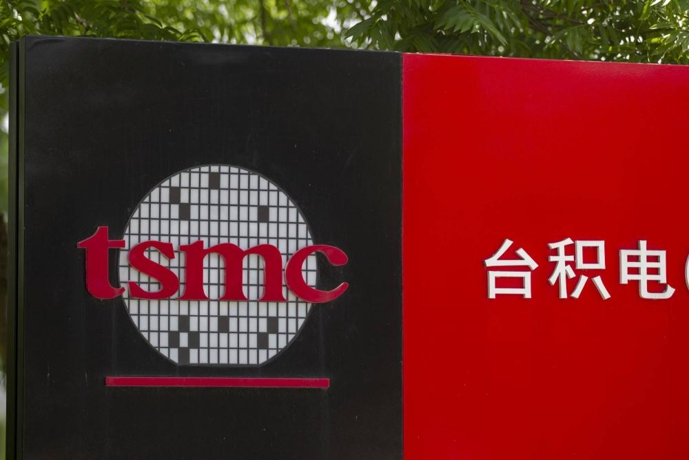 """Thông qua thoả thuận hợp tác với TSMC Nhật Bản còn mong muốn tìm lại """"ánh hào quang"""" năm nào trên thị trường chip bán dẫn"""