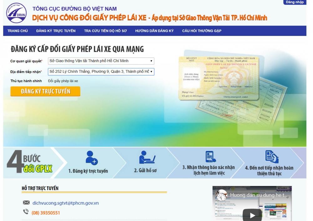 Việc cấp đổi GPLX khi nâng lên cấp độ 4 cung cấp dịch vụ công trực tuyến trên phạm vi toàn quốc theo đánh giá của Bộ GTVT sẽ làm gia tăng mức chi phí lớn