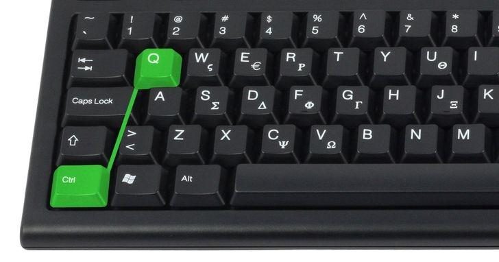 Phím tắt tắt trình duyệt