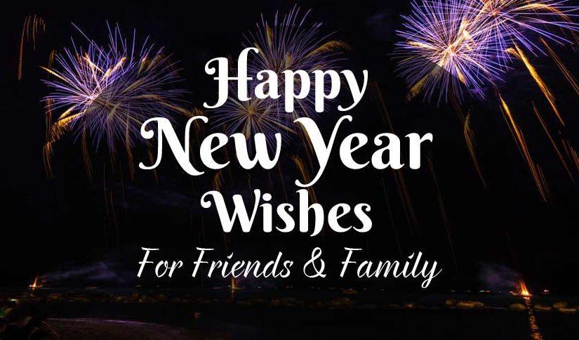Chúc mừng năm mới lời chúc tốt đẹp nhất tới bạn và gia đình!